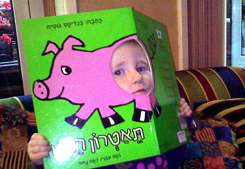 Lekker kosher btw....